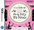 logo Emulators Otona No Renai Shousetsu - Ds Harlequin Selection